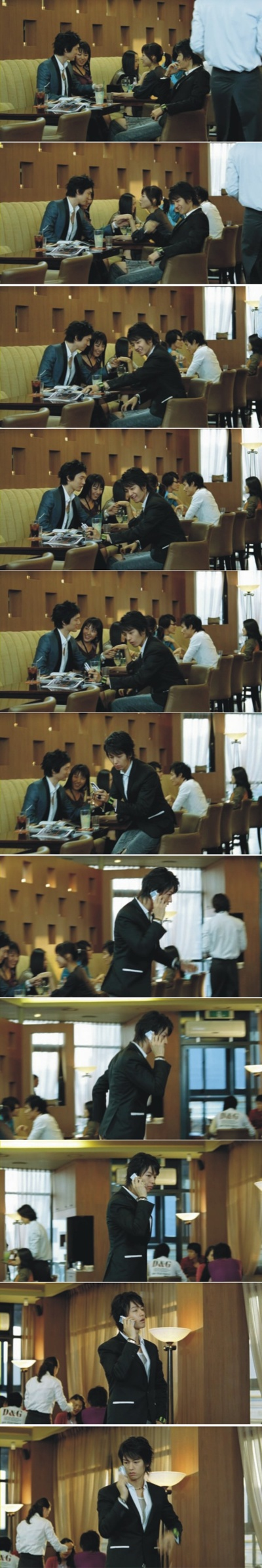 A Millionaire's First Love (2006) Download.php?grpid=QddO&fldid=AwkI&dataid=624&fileid=1&regdt=20061004225453&disk=15&grpcode=IMJUHWAN&dncnt=N&